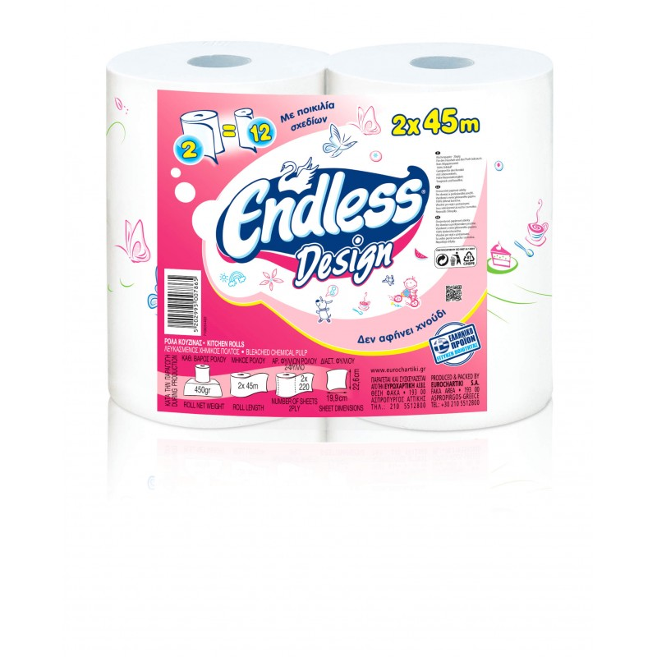 Endless Ρολό Κουζίνας Design 2X45M 1100640607 5202995007865