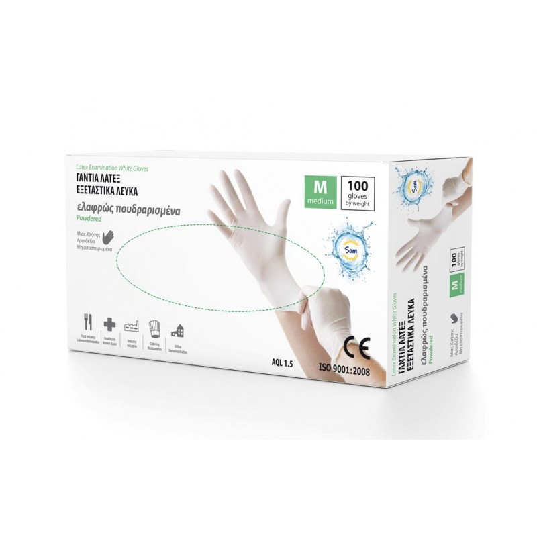 Mopatex Γάντια Μιας Χρήσης Latex Λευκό 100 Τεμάχια Small 1926-S 5213000740011