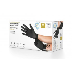 Mopatex Γάντια Μιας Χρήσης Nitrile Μαύρο 100 Τεμάχια Small 2410-S 5213000740776