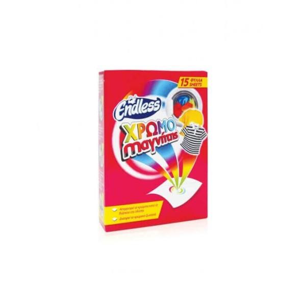 Endless Color Magnet 15 Sheets 2999020501 5202995202901