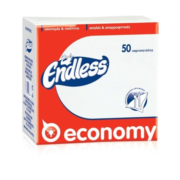 Endless Χαρτοπετσέτα Economy 50 Τεμάχια 1100300008 5202995003737