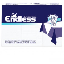 Endless Restaurant Napkins Soft 750PCS 24X24 1100240001 5202995000187