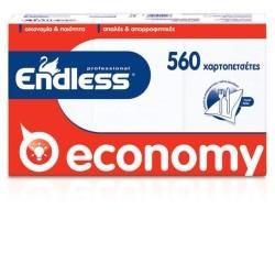 Endless Restaurant Napkins Soft 750PCS 24X24 1100240005 5202995007223