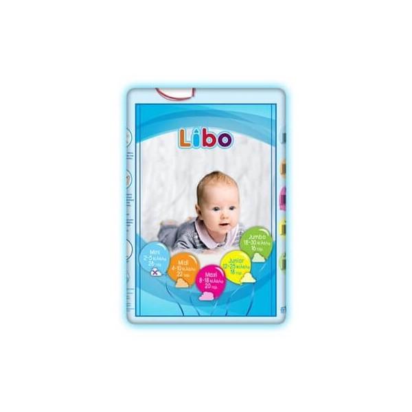LIBO Παιδικές Πάνες Mini 26TEM LIBO ΠΑΙΔΙΚΗ MINI 5204899242960