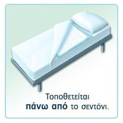 LIBO Bed Under Sheet 80X180 15PCS LIBO ΥΠΟΣΕΝΤΟΝΟ 80Χ180 5204899300400