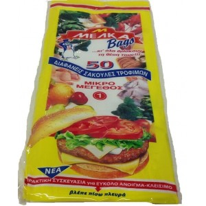 ΜΕΛΚΑ Transparent Food Bag No1 50PCS 0779 5202221002084