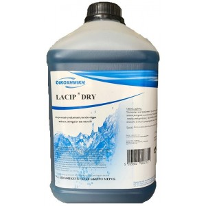 ΟΙΚΟΧΗΜΙΚΗ Lacip Dry Liquid Rinse For Dishwashing Machines 5KG 13090901024 5205662003719