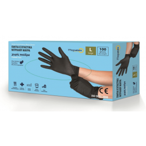 Mopatex Gloves Disposable Nitrile Light Black 100PCS Medium 2410-01-M 5213000742794