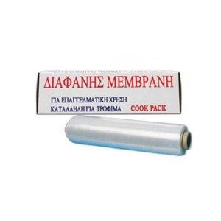 Θαλασσινός Μεμβράνη Τροφίμων Με Κουτί 250M X 30CM ΕΜ.5282 5202054003036
