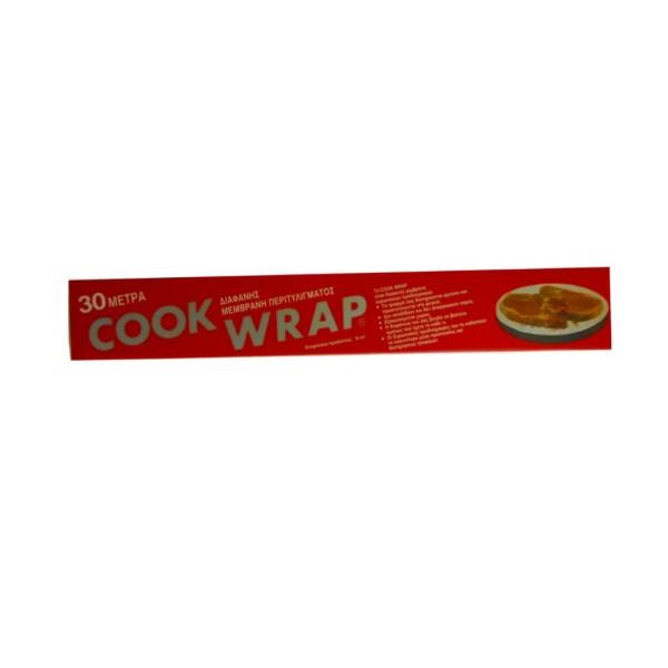 Θαλασσινός Cook Wrap With Box 30M X 30CM ΠΡ.3185 5202054031855
