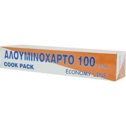 Θαλασσινός Αλουμινόχαρτο Economy 100Μ Χ 30CM ΠΡ.3327 5202054032272
