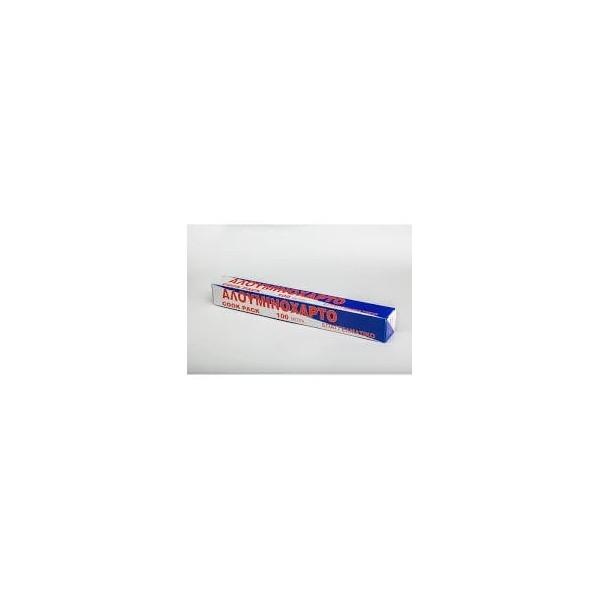 Θαλασσινός Aluminium Foil 80M X 30CM ΠΡ.3283 5202054032005
