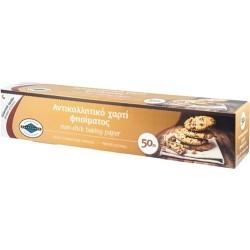 Θαλασσινός Baking Paper With Box 50M ΠΡ.3570 5202054035709